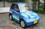Water-fuel car unveiled in Japan